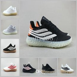 Shoes Repair Australia - Best Box]2019 [with Kanye West Men Women Sport Shoes 450 Breathable Rubber Sole Repair Outdoor Performance Designer Sneakers