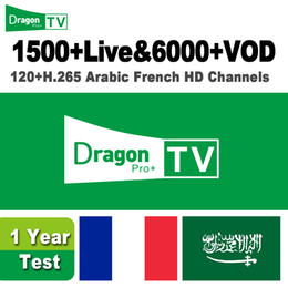 Chinese  iptv subscription for Android Box smart tv with 1year abonnement iptv 130 H.265 Arabic France channels HD sports UK Portugal Algerie LiveTV manufacturers