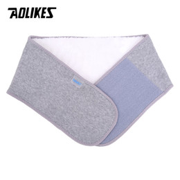$enCountryForm.capitalKeyWord Australia - AOLIKES 1PCS Winter Waist Warm Belt Thicken Plush Back Support Lumbar Stomach Keeping Warm For Men Women Warming House Support