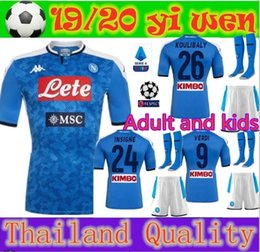 Wholesale Adult and kids napoli soccer jersey home Naples ZIELINSKI HAMSIK INSIGNE MERTENS CALLEJON PLAYER ROG football shirts