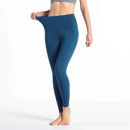 Wholesale stretch tights for sale - Group buy CK1038 NWT Wunder Under High Rise Tight quot Full On woman Like Nothing Tight Yoga Long Pants stretch fabric sexy power flex tight P183