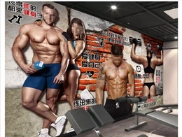 $enCountryForm.capitalKeyWord Australia - Customized 3D stereo sports gym photo wall paper mural Vintage brick wall vintage style fitness background wall decoration papel de parede