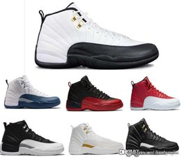 prince sports Canada - 2019 New 5 5s International Flight Basketball Shoes Bulls 12s Platinum Tint Concord 11s Black Cat 13s Fresh Prince Mens Sport Sneakers