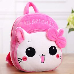 cute kindergarten backpack UK - Cute Cartoon Children's School Bag Kindergarten Baby 1-3 Creative Short Plush Backpack Character Animal Modeling Printing Boy And Girl Pass