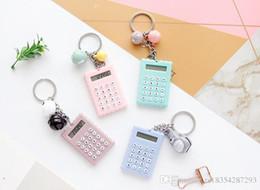 Key Chain Battery Australia - Fashion Creative Cute Cookies Style Mini Pocket Key Chain Calculator 8 Digits Display Portable Office Supplies Creative Christmas Gift