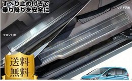 stainless car door sill Australia - car styling auto door sill scuff plate portector for Honda Freed GB5 GB6 GB7 GB8 accessories 2017-2019 door sills thresholds stainless steel