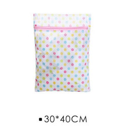 $enCountryForm.capitalKeyWord Australia - ETya women packing Organzers Bra underwear products mesh laundry bags travel cleaning tools bag accessories set