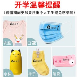 named clothing Canada - Mask Little Monster Children's Seal Waterproof Non-fading Kindergarten Baby's Personal Signature Pupil's Clothes Name Engraving