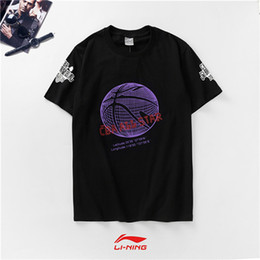 Double Shirt Designs Australia - 19ss luxurious brand design Front and back panels, double sleeve print T-shirt Men Women Breatheable Fashion Streetwear Sweatshirts Outdoor