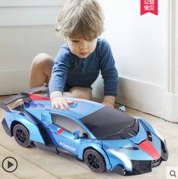 $enCountryForm.capitalKeyWord Australia - Bugatti automobile model remote control transformer car RC convertible car children's toys charging wireless boy toy
