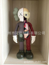 14 dolls Australia - Action Figures half anatomy Kaws dolls model 37cm 16-inch kaws trend design Primary color gift for kids friends KAWS toys Original Fake