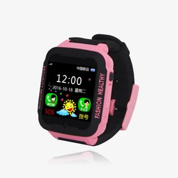 $enCountryForm.capitalKeyWord UK - 1.54 size touch HD color screen children's smart watch positioning smart dial remote camera waterproof