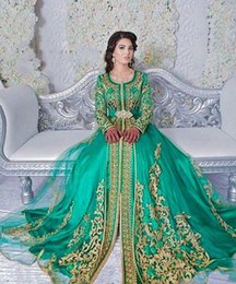 Gold Lace Peplum Dress Australia - Emerald Green Muslim Formal Evening Dresses Long 2019 Abaya Designs Dubai Turkish Gold Lace Applique Long Sleeves Prom Gowns Moroccan Kaftan