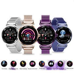 Heart Rate Glasses Australia - Fashion H2 Smart Watch Women 3D Diamond Glass Heart Rate Blood Pressure Sleep Monitor Best Gift Smartwatch