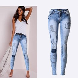 Sky Blue Jeans Australia - Summer Style Low Waist Sky Blue Patchwork Skinny Tights Women Pencil Jeans High Stretch Sexy Push Up Denim Women Fashion Jeans Y19051801