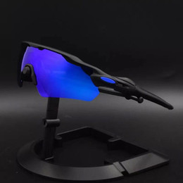 Wholesale Radar EV Pitch Polarized sunglasses outdoor sun glasses women men sports sunglasses riding glasses Cycling Eyewear cycling bike glasses