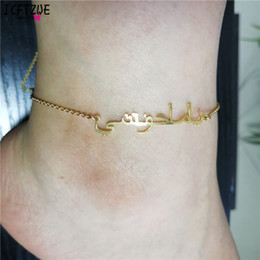 anklet Australia - Stainless Steel Custom Pesrsonalized Arabic Name Anklets For Women Foot Leg Chain Gold Bileklik Beach Jewelry Bridesmaid Gifts SH190924