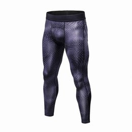 $enCountryForm.capitalKeyWord UK - High Quality Men Quick Dry Pants Slim Fit Skinny Casual Trousers Bodybuilding Fitness men Compression Active Pants