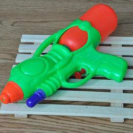Promotional toys mini online shopping - 24CM watre gun summer beach water toys children s toys mini trumpet bath spray water gun kindergarten