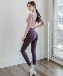 ladies gym suit Canada - lu-001 Yoga Set Women 2 Piece Gym Clothing Fitness Leggings + Cropped Shirts Sport yoga suit girl lady Long Sleeve Tracksuit Active Wear