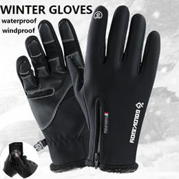 Kid S Gloves Australia - Winter Men Women Kids Fleece Thermal Outdoor Sports Waterproof and Windproof Touch Screen Gloves