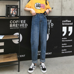 Spring Autumn Period Clothing Australia - Wide-legged jeans women spring and autumn period women's clothing tall waist students bf joker loose pants