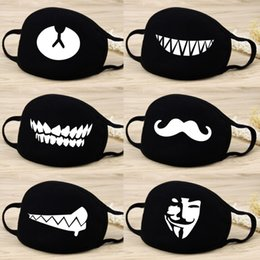 b9b651d6711 Dust mask cotton online shopping - Cartoon pattern cotton Mouth Mask  creative Face Mask outdoors use