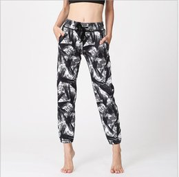 Air Pants Australia - Printed Yoga Pants High waist Elastic Loose Fitness Pants Quick-drying Air-permeable Foreign Trade Sports Pants