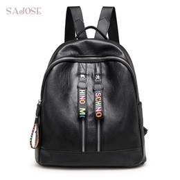Korea Leather Man Bag Australia - High Quality String Backpack Shoulder Lady Women's School Bags Japan and South Korea style Leather Women Backpacks