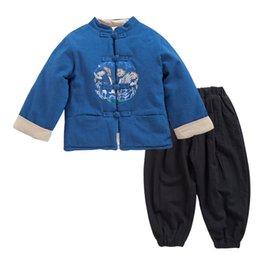 d9905e98ad6c Tang Suit Boys Australia