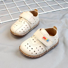 Italy Leather Little Baby First Walkers Design Shoes Toddler Study Walk Kids Shoes Breathable Shoes Boys Girls Brown+Beige Size 16-20