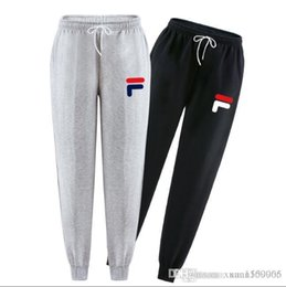 $enCountryForm.capitalKeyWord NZ - Men's sweatpants, overalls, fall winter slacks, baggy, small leg pants, and corset pants