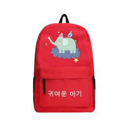 Chinese  Little Cute Elephant Backpack for Children Christmas Gift School Bag manufacturers