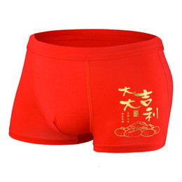 7fcef09ef9e Free Shipping Hot breathable underwear pig year pure red waist men s briefs  male underwear boxer shorts cuecas sexy underpants
