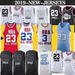 BasketBall jersey star online shopping - retro MJ All Jersey star Kobe Jersey Bryant basketball Jerseys hot sell basketball shirts