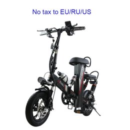 folding bike 12 inch NZ - mini electric bike 12-inch power folding scooter adult small generation drive electric bicycle lithium battery bike