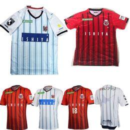 e63e26b687fb 2019 2020 Hokkaido Consadole Sapporo Soccer Jerseys Custom Any Name Number  Home Red Away White 19 20 Japan J League Football Shirt