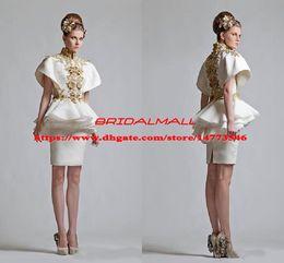 Mini brides white gowns online shopping - Gold Applique High Neck Sheath Wedding Dresses Multi Layers Ruffles Peplum Formal Bridal Dress Zipper Back African Wedding Gowns For Brides