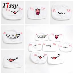 $enCountryForm.capitalKeyWord Australia - Wholesale!7PCS Cute Anime Emotiction Half Face Mask&Winter Cotton Funny Dust Face Mask For Masquerade Christmas Cosplay Supplies