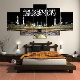$enCountryForm.capitalKeyWord Australia - Islamic Muslim,5 Pieces Home Decor HD Printed Modern Art Painting on Canvas (Unframed Framed)