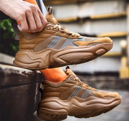 brown hip hop shoes 2020 - 2019 Wholesale hot selling flying wild youth breathable hip-hop fashion designer shoes sneakers four-color sneakers men&