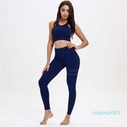 women running pants NZ - Wholesale- Elastic Fitness Sport Leggings Tights Slim Running Sportswear Sports Pants Women splice Yoga Pants Quick Drying Training Trousers