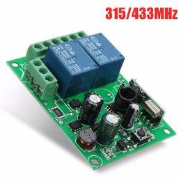 $enCountryForm.capitalKeyWord Australia - 2 Ch Wireless Relay RF Remote Control Switch AC 110V Heterodyne Receiver 315MHz 433MHz