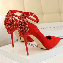 Glitter mouth online shopping - Luxury rhinestone sexy dress slim women s shoes stiletto super high heel suede shallow mouth pointed rhinestone word with dinner single shoe