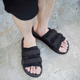 Korean Style Shoes Wholesale Australia - Men's Slippers Summer 2019 Thick Bottom Trendy Korean Style Outside Simple Leisure Shoes Men High Quality Non-slip Beach Retro