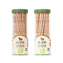 wooden stationery sets UK - Deli Pencils 50pcs Student Writing Wooden Lead Pencil 2B Lead Core Pupil Writing Pencil Students Stationery Supplies