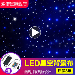 Red Cloth Curtain Australia - 4*6M LEDStarCurtain RGB Twinkle stage Backdrop curtain white LED star cloth for Wedding Party Decoration with Bar, Disco, Hotel