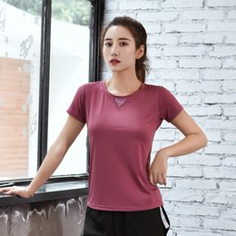 running stretch tight Australia - Women Sexy Slim Sports Shirt Fashion Female Summer Quick-drying Gym T-shirt Running Short Sleeve Yoga Top Stretch Tights Shirt