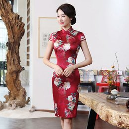 Chinese speCial oCCasion dresses online shopping - 2019 new summer high grade vintage elegant plus size short sleeve real silk red printed flowers short cheongsam daliy Chinese dress qipao