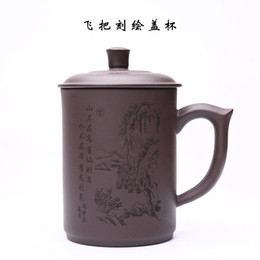 Fly Cup NZ - Purple Sand Covered Cup Engraving Flying Teaware Gifts Customized Tea Cup Wholesale Yixing Orthodox Ore Cup Engraving
